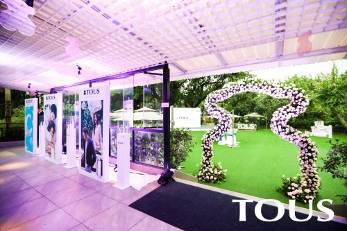 Presentación a prensa de TOUS Perfumes en China